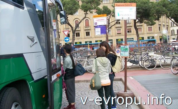 Автобусы от жд вокзала Флоренции Санта Мария Новела до аэропорта ходят строго по расписанию