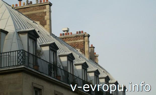 Мансарды в Париже