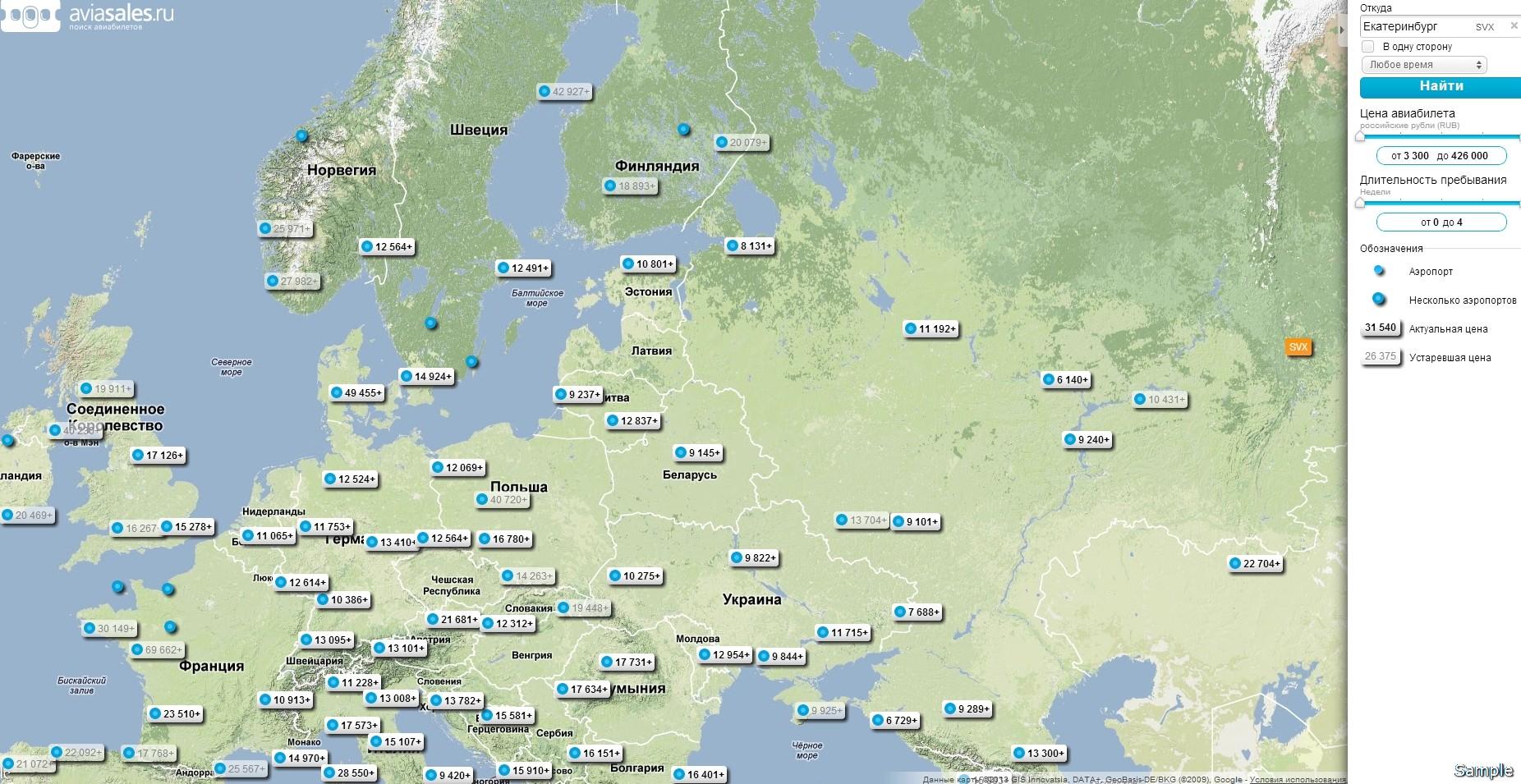 Карта цен Авиасейлса Екатеринбург - Европа