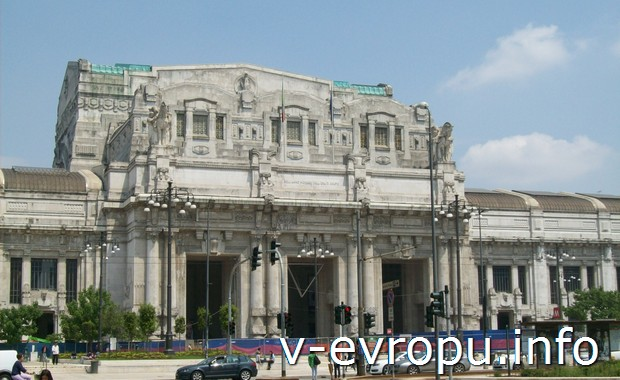 Центральный железнодорожный вокзал Трениталии в Милане