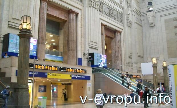 На железнодорожном вокзале Милана