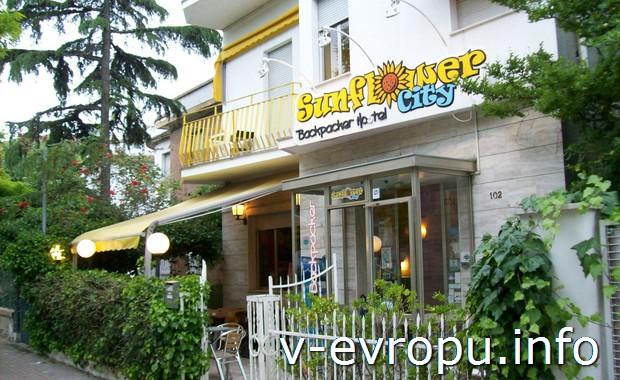 """Вполне приличный и недорогой хостел """"Sunflower Sity"""" в Римини (Италия)"""