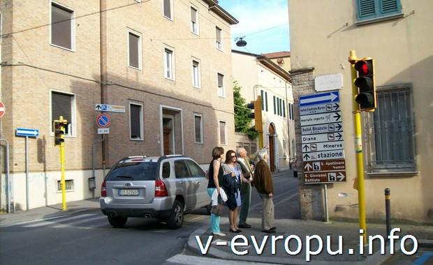 Улочки Равенны (Италия)