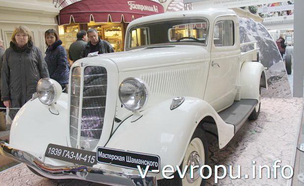 ГАЗ 1939 года выпуска