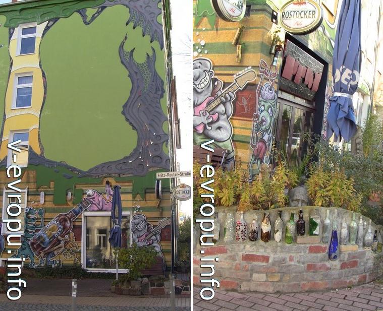 Графити в жилых кварталах немецкого города Росток