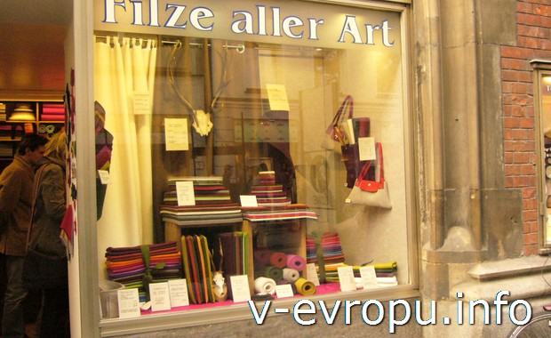Магазин в центре Мюнхена