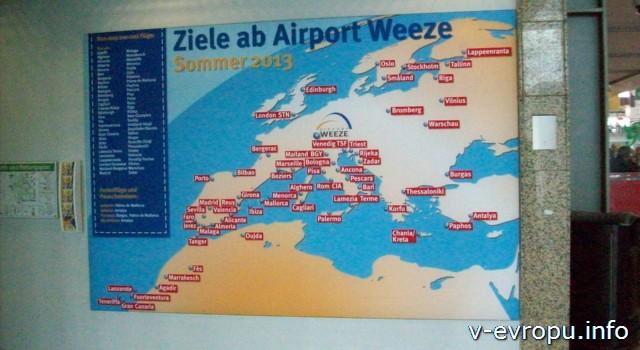 Куда можно улететь из аэропорта Дюссельдорфа Вееце?