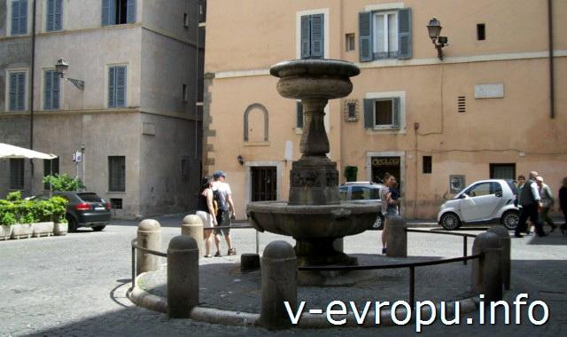 Вода в римских фонтанах чистая