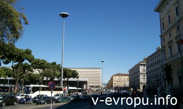 Рим за 4 евро