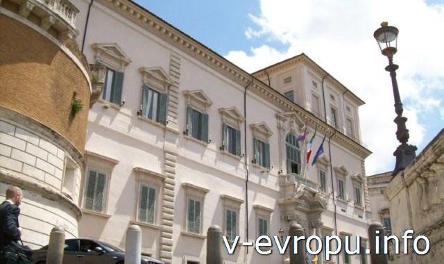 Рим. Палаццо на пьяцца Барберини