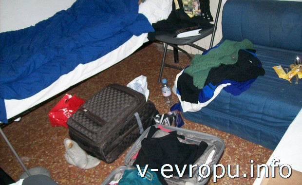 Вот такой бардак оставляли после себя в одном хостеле в Венеции немецкие девушки-студентки