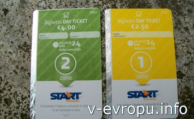 Дневной билет на автобус в Равенне (Италия) стоит от 2,5 до 4 евро в зависимости от зоны действия