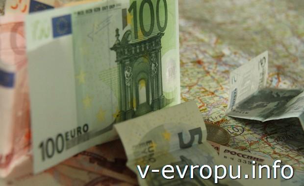Сколько нужно денег на 1 день отпуска в Европе?