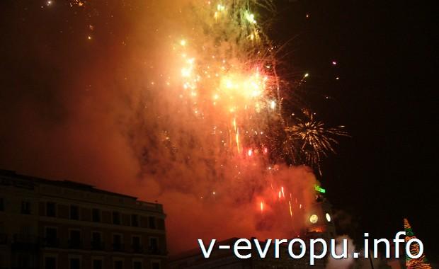 Новогодний салют в Мадриде