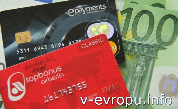 Для удачного шоппинга в европейских аутлетах  нужно лишь много денег и паспорт!