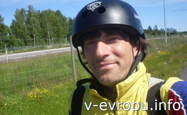Николай-велопутешественник по дороге в шведский городок Умео