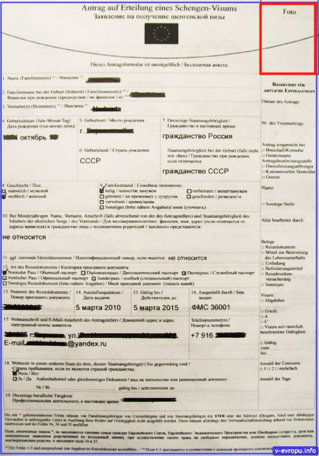Гувм мвд рф онлайн запись на прием московская область рвп пушкинское