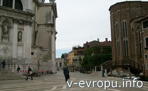 Площадь перед Santa Maria della Salute  в Венеции