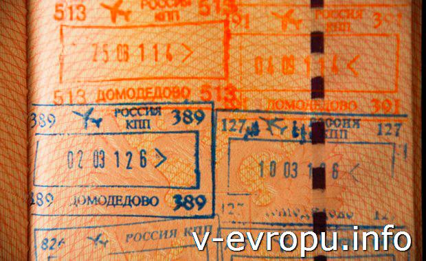 Ответы посольств по вопросу самостоятельного получения визы