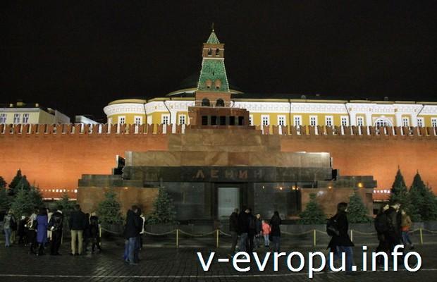 Мавзозей на Красной площади