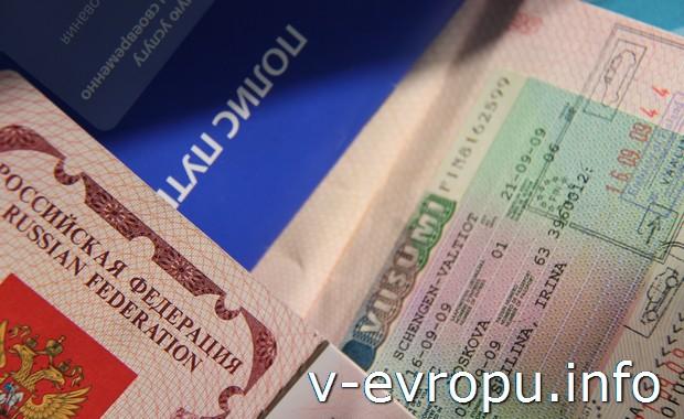 Шенгенская туристическая виза - результат вышеописанных 4-х шагов по ее получению!