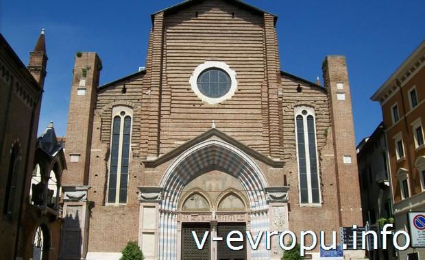 Веронская базилика