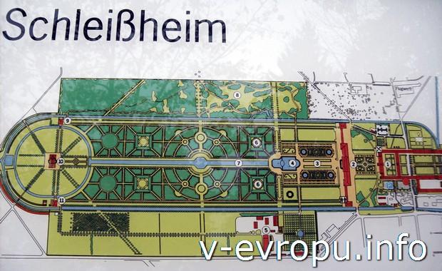 Строение королевского парка Шляйсхайм