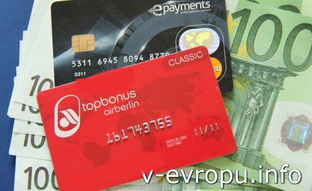 Используйте бонусные карты Аэрофлота и Эйрберлина для поездки по Европе