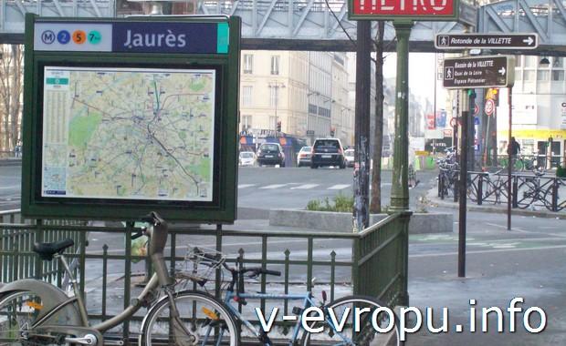 Вход в парижское метро