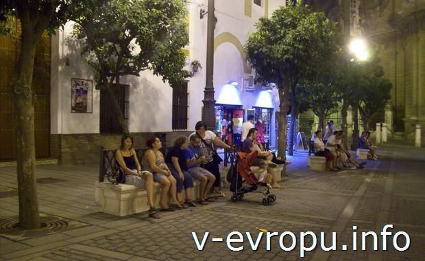 Ночью в Севилье