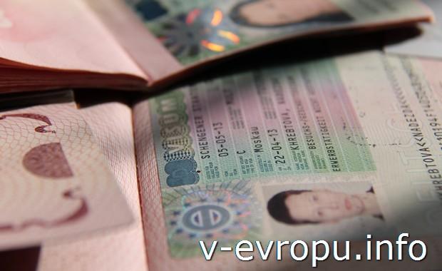 Как мы получили немецкую визу в новосибирском консульстве Германии