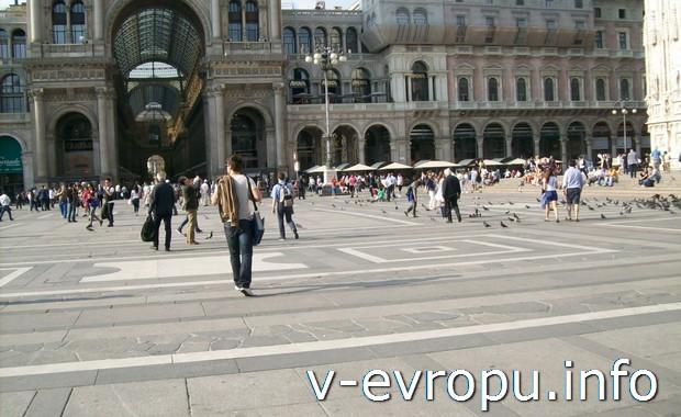 Площадь Дуомо Милано (Италия)