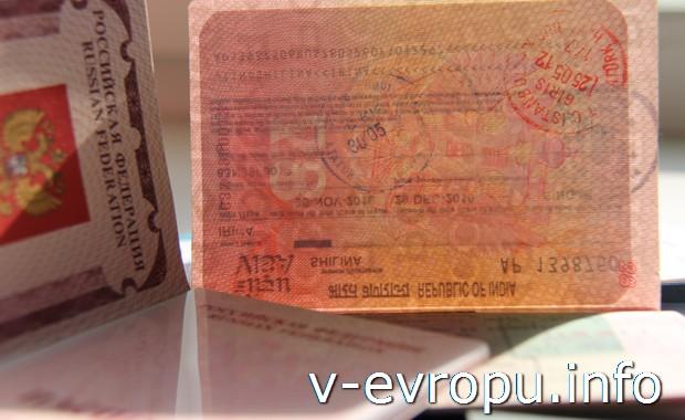 Собираем документы на визу