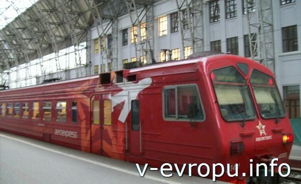 Аэроэкспресс до Внуково на Киевском вокзале