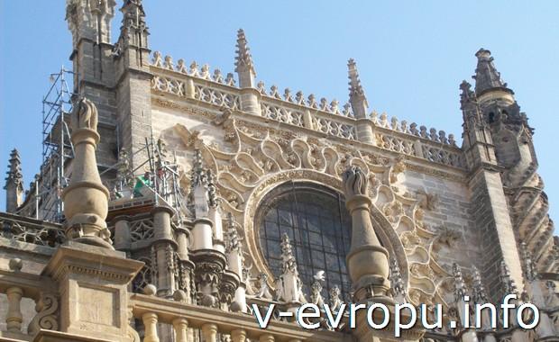 Часть фасада Севильского Кафедрального Собора
