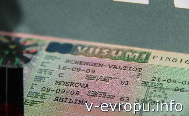В чем заключаются особенности получения финского шенгена?