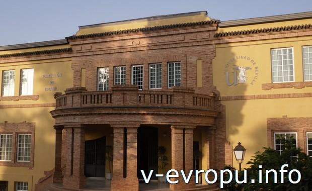 В историческом центре Севильи