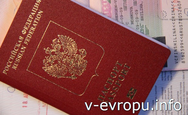 Шенгенская туристическая виза