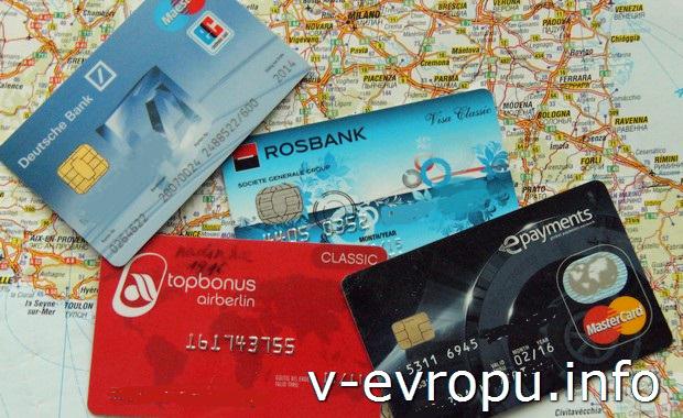 Что такое преавторизация банковской карты?