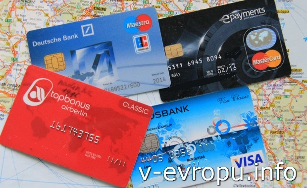 Сообщаем отелю данные своей банковской карточки для бронирования номера