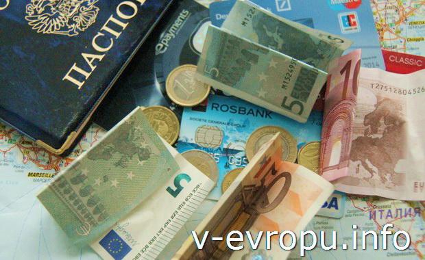 Предварительная блокировка денег на банковской карте за бронирование гостиницы