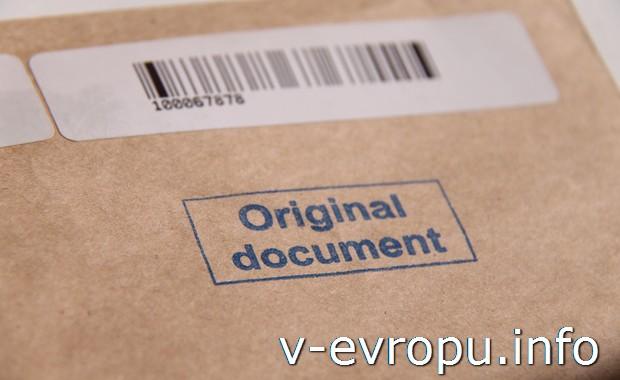 Собираем документы на визу в Европу