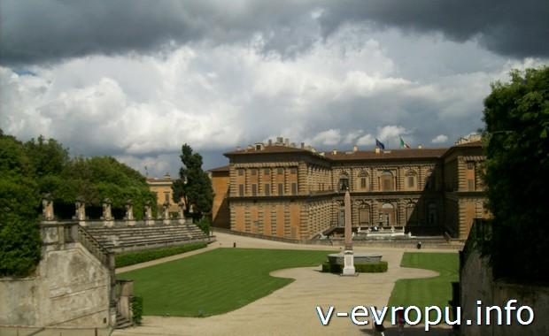 Сады Питти во Флоренции