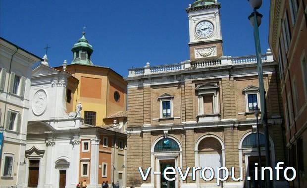 Старый центр Равенны