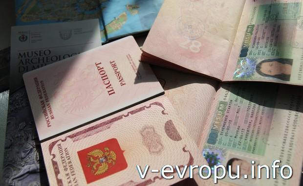 Готовим документы на визу для посольства Германии