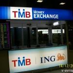 Банк ТМВ самый популярный банк в Бангкоке