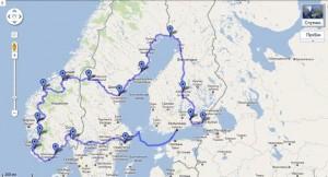 Туристический маршрут по Скандинавским странам