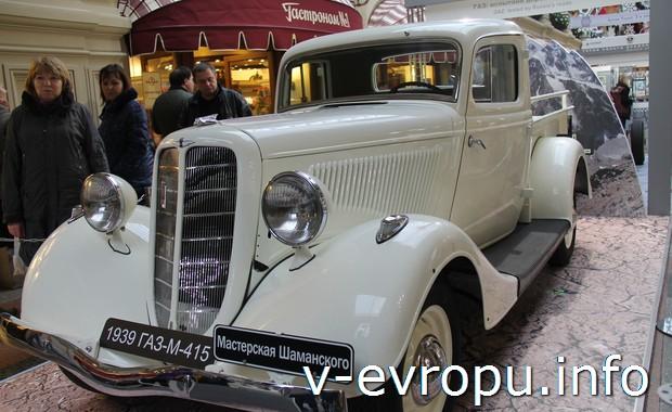 ГАЗ 1939 года выпуска на выставке в ГУМе
