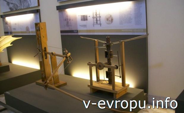 В музее Леонардо да Винчи в Милане