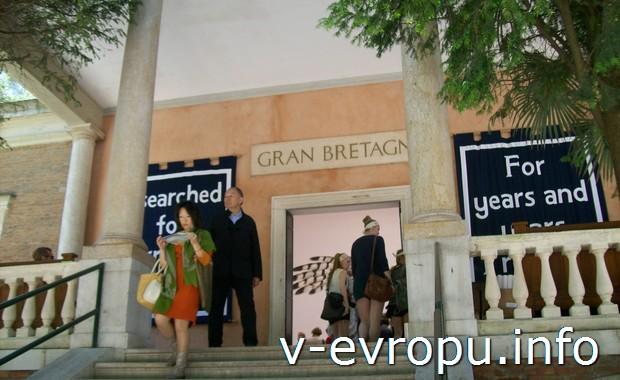 Биеннале в Венеции - идеальное место  для знакомства